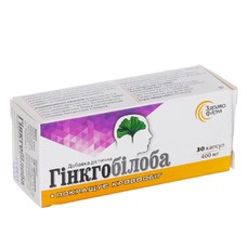 Гинкго билоба капсулы №30 по 400 мг