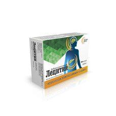 Лецитин капсулы №30 по 1200 мг