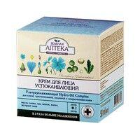 Зеленая Аптека Ультраувлажняющая серия крем для лица Успокаивающий 50 мл