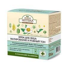 Зеленая Аптека Ультраувлажняющая серия крем для лица Матирование и ровный тон 50 мл