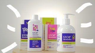 Серия СтопДемодекс — комплексное лечение демодекоза и угрей
