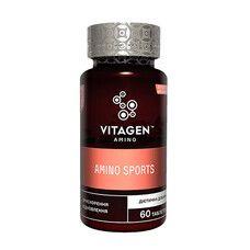 Вітаджен N03 Аміно Спорт / Vitagen Amino Sports таблетки №60  - Фото