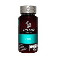 Витаджен N51 Витамин Е (D-альфа токоферол) /  Vitagen Vitamin E Max (D-Alpha Tocoferol) капсулы №60