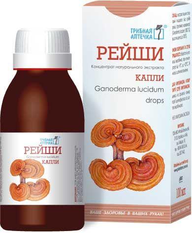 Гриб Рейши (Ganoderma lucidum) капли 100 мл