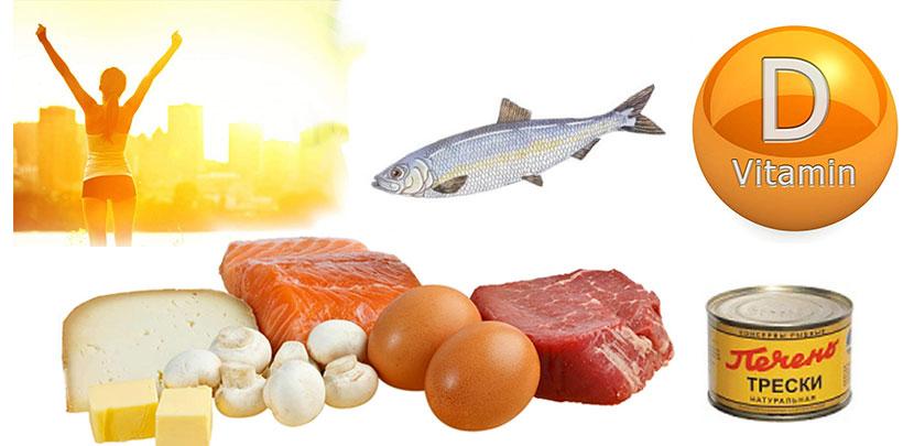 причины дефицита витамина Д